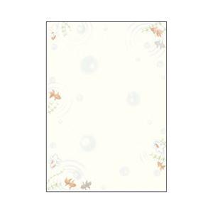 (業務用20セット) ササガワ 和柄用紙 和ごころ 10枚 4-1021 金魚