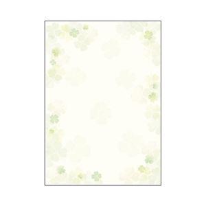 (業務用20セット) ササガワ 和柄用紙 和ごころ 10枚 4-1026 四つ葉
