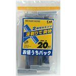 (業務用20セット) 貝印 BB-2 2枚刃カミソリ 20本