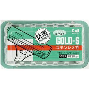 (業務用20セット) 貝印 T型ゴールドステンレスSM10本