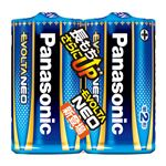 (業務用20セット) Panasonic 乾電池エボルタネオ単2形 2本入 LR14NJ/2SE