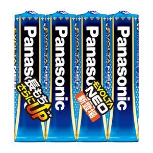 (業務用20セット) Panasonic 乾電池エボルタネオ単4形 4本入 LR03NJ/4SE - 拡大画像