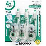 (業務用20セット) トンボ鉛筆 修正テープモノ YS4KCA-325 3個