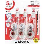 (業務用20セット) トンボ鉛筆 修正テープモノ YS5KCA-326 3個