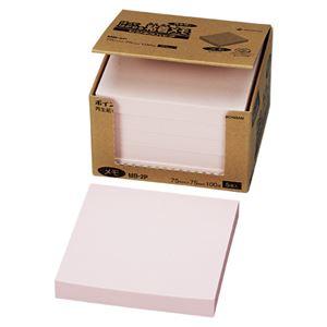 (業務用20セット) ニチバン ポイントメモ再生紙 MB-2P ピンク