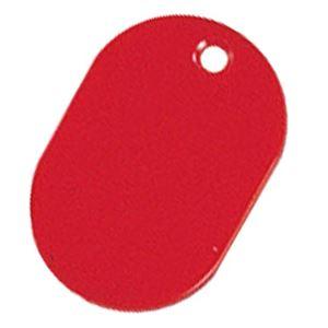 (業務用20セット) ソニック 番号札 小 10枚 NF-751-R 赤