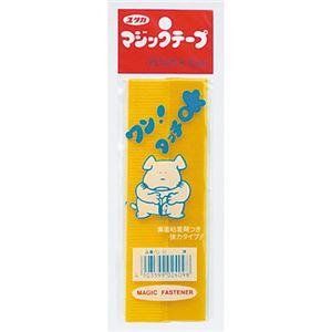 (業務用30セット) ユタカメイク マジックテープ G-32 25mm×15cm 黄