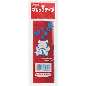 (業務用30セット) ユタカメイク マジックテープ G-33 25mm×15cm 赤