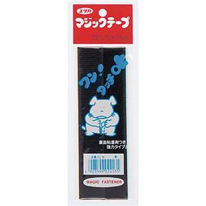 (業務用30セット) ユタカメイク マジックテープ G-36 25mm×15cm 黒