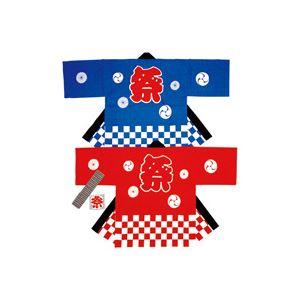 タカ印 祭袢天 市松 青 大人Mの商品画像