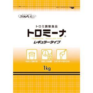 ウェルハーモニー トロミーナ レギュラータイプ 1kg 10袋