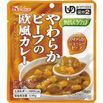 ハウス食品 やわらかビーフの欧風カレー(40入)