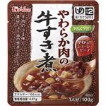 ハウス食品 やわらか肉の牛すき煮(40入)