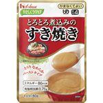 ハウス食品 とろとろ煮込みのすき焼き(40入)
