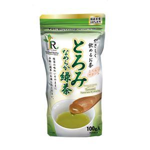 土倉 とろみなめらか茶 緑茶 20個