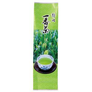 ハラダ製茶販売 ハラダ 静岡一番茶 100gx5袋