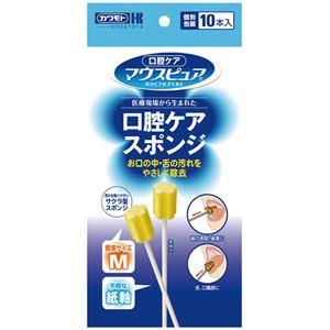 川本産業 口腔ケアスポンジ 紙軸M 10本 10箱の商品画像