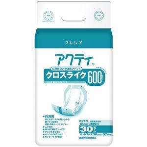 日本製紙クレシア アクティ パワー消臭パッド60...の商品画像