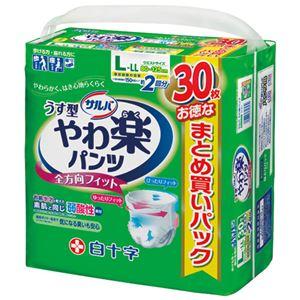 白十字サルバやわ楽パンツL-LL3P