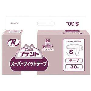 大王製紙 アテントRケアスーパーフィットテープS30
