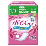 日本製紙クレシア ポイズパッド スーパー 16枚 9P