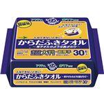 日本製紙クレシア アクティからだふきタオル超大判・超厚手12P