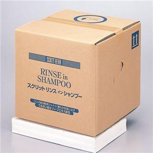 熊野油脂 CSリンスインSPセージ&アロエ18L
