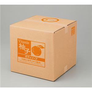 熊野油脂 スクリットボディソープ柚子18L
