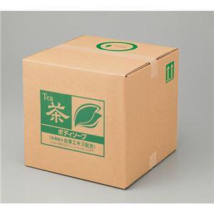 熊野油脂 スクリットボディソープお茶18L