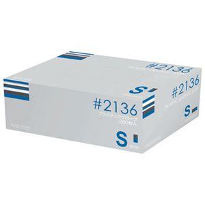 川西工業プラスティックグローブ#2136L粉付15箱