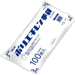川西工業ポリエチレン手袋外エンボス袋エコノミーL60袋