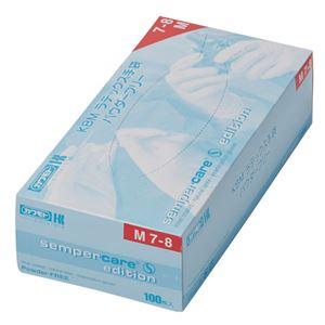 川本産業 KBM ラテックスパウダーフリーM100