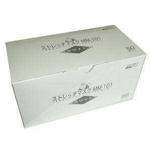 エヌ・ティ・シー ストレッチマスク50枚 MM-101 10箱