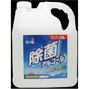 友和 ディポス除菌アルコール業務用 4L
