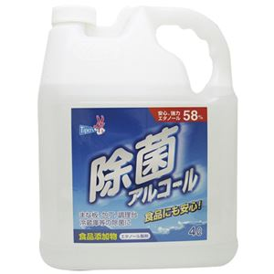 友和 ディポス除菌アルコール業務用 4L 4本
