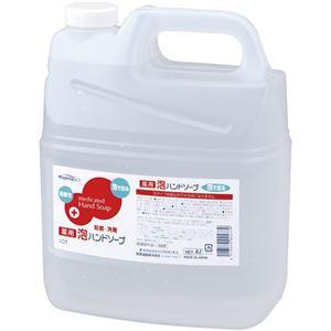 熊野油脂 ファーマアクト薬用泡ハンドソープ業務用4Lx4本