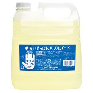 シャボン玉石けん 手洗いせっけん バブルガード業務用 4L