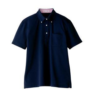 Natural Smile メンズポロシャツ FB5023M ネイビー 3L