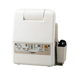象印マホービン ふとん乾燥機 RF-AB20-CA