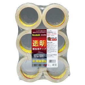 スリーエム ジャパン 透明梱包用テープ313 36巻