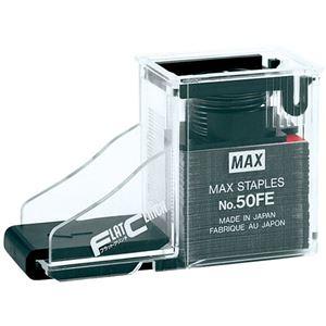 マックス ホッチキス針 NO.50FE 5箱 MS92344-5