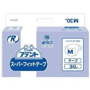 大王製紙 アテントRケアスーパーフィットテープM30