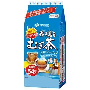 (まとめ) 伊藤園 香り薫る麦茶ティーバッグ 54パック【×30セット】