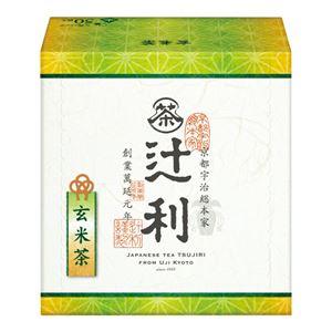(まとめ) 片岡物産 辻利 三角バッグ 玄米茶 50入x4個【×3セット】