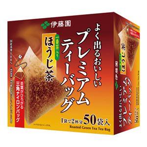 (まとめ) 伊藤園 プレミアムティーB ほうじ茶50Px6個【×3セット】