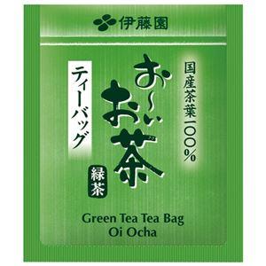 (まとめ) 伊藤園 お〜いお茶緑茶ティーバック 20袋×10個【×5セット】