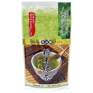 (まとめ) 丸山園 丸山園 粉末緑茶詰替用 80g/1袋【×10セット】