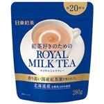 (まとめ) 三井農林 日東紅茶 ロイヤルミルクティー280g【×10セット】