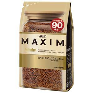 (まとめ)味の素AGFマキシムインスタントコーヒー袋180g【×10セット】