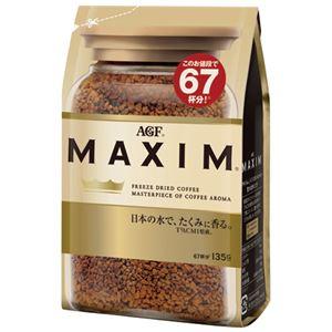 (まとめ)味の素AGFマキシムインスタントコーヒー袋135g【×10セット】